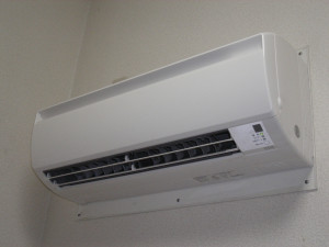 Make sure that your air conditioning unit is working properly.